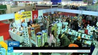 تونس: معرض دولي للكتاب وسط ضعف إقبال القراء
