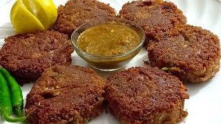 Soyabean Ke Kabab | Soya Chunks Cutlet | Healthy Soya Kabab