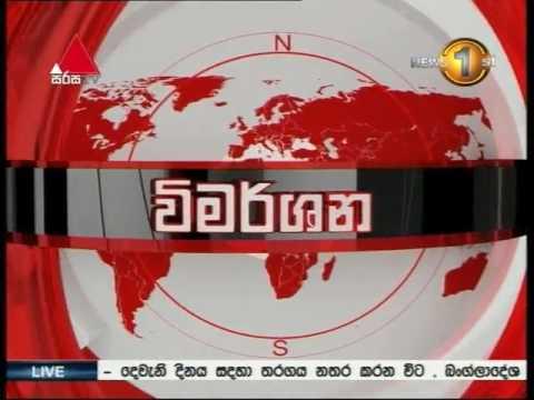 News 1st Sinhala Prime Time, Thursday, 16th March 2017, 10PM (16-03-2017)