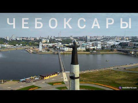 Чебоксары - благоустроенная столица республики Чувашия /Россия • Поволжье / Аэросъёмка • Cheboksary