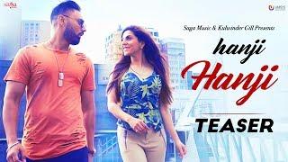 Teaser : Hanji Hanji | J Noor Ft.Tanishq | Mista Baaz | New Punjabi Song 2017