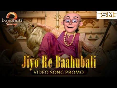 Jiyo Re Baahubali   Baahubali 2 The Conclusion   Motu Patlu Version   Song Master  