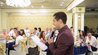 Ведущий на свадьбу (Тамада) Артем Comedy проводит свадьбы в Москве и Московской Области