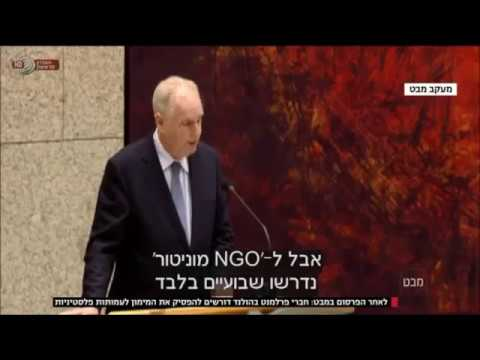 Israel TV News, Mabat, discussing EU funding of non-profits