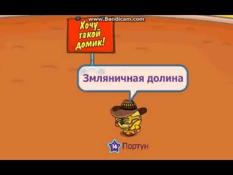 Игры Смешные бесплатно -