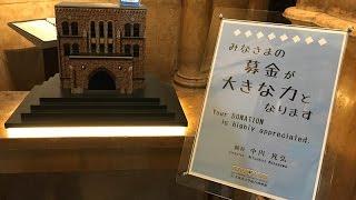 北海道大学総合博物館のからくり募金箱
