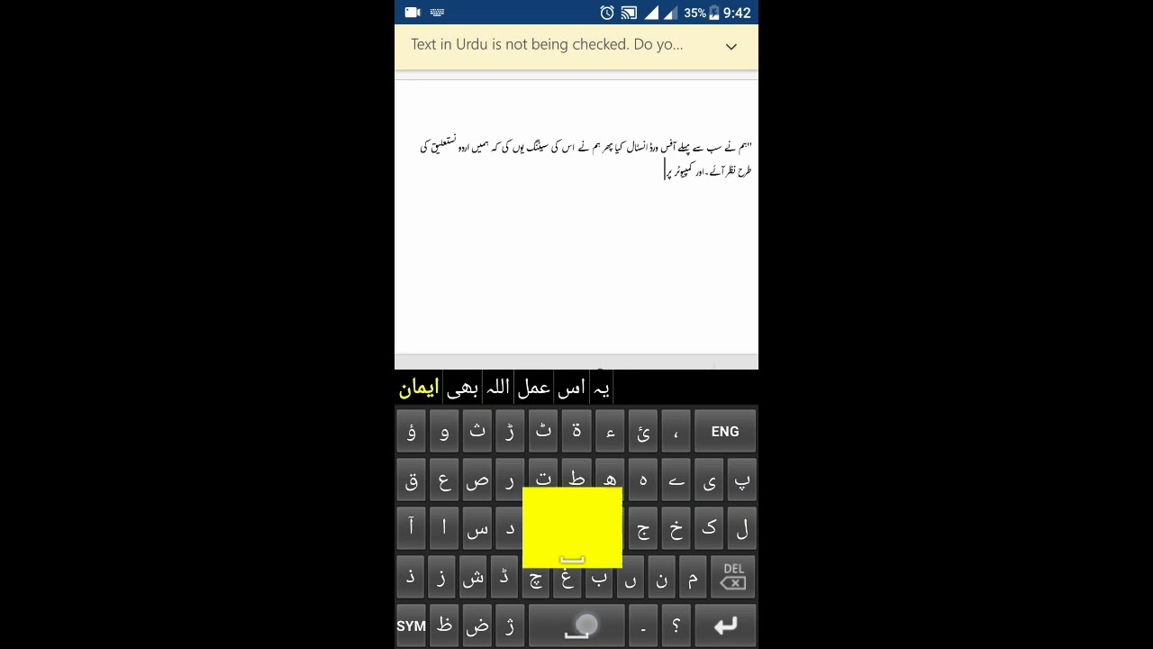 How to write Urdu with Nastaleeq in Android Phone