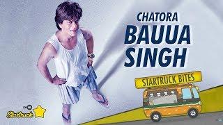 9XM Startruck | Shah Rukh Khan | MasterChef Shipra Khanna | Startruck Bites