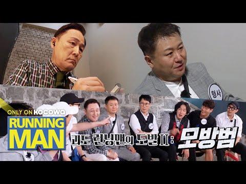 [Vietsub] Running Man Tập 519