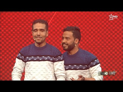StandUp S3 - Prime2 - Sketch Duo Abdelfettah et Younès   ثنائي عبد الفتاح ويونس