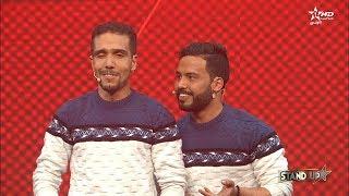 StandUp S3 - Prime2 - Sketch Duo Abdelfettah et Younès | ثنائي عبد الفتاح ويونس