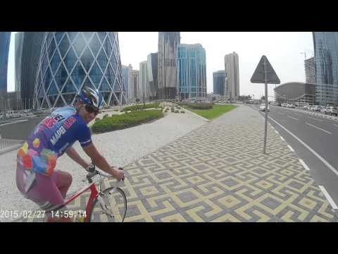bicycle trip in Qatar, Doha downtown, City Center