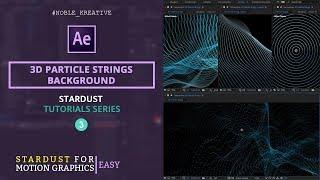 3D-Partikel-Strings Hintergrund in AE | Leicht
