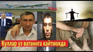 Догистонга сотилган узбек куллари уз ватанига кайтмокда