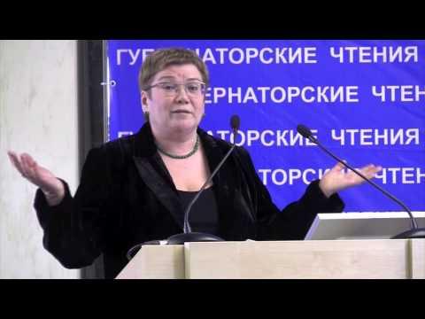 Наталья Дворцова, доктор филологических наук, профессор