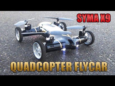 Летающие машины игрушки