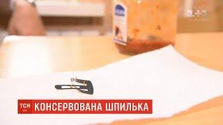 Родина з Києва знайшла у банці консервованих баклажанів шпильку для волосся