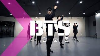 BTS방탄소년단 - Blood, Sweat & Tears피땀눈물  Dance Cover.