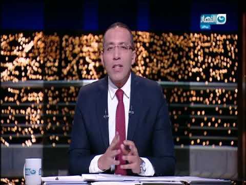 أخر النهار - خالد صلاح يفتح النار على الفنانة  شيرين : ايه السخف دة ؟