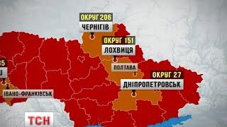 Центрвиборчком призначив додаткові вибори народних депутатів у чотирьох округах