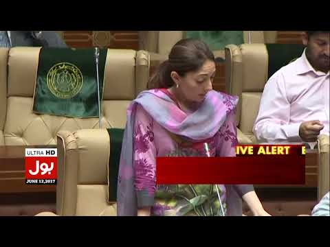 MPA PPP Sindh Assembly Pakistan Sharmila Farooqui Post Budget 2018