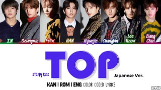 Gambar cover [JAPANESE VER] Stray Kids (스트레이 키즈/ストレイキッズ) - TOP Color Coded [Kan|Rom|Eng] Lyrics