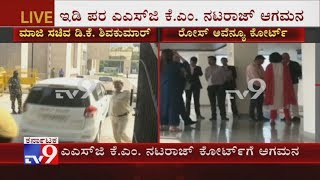 DK Shivakumar Bail Plea Hearing; ED Advocates Arrives At PMLA Court Hall