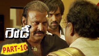 Rowdy Latest Telugu Movie Part 10 || Ram Gopal Varma, Mohan Babu, Manchu Vishnu, Shanvi