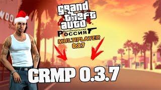 Как скачать GTA CR + Multiplayer 0.3.7 (полная инструкция). CRMP 0.3.7