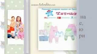 интернет магазин одежды для новорожденных дешево