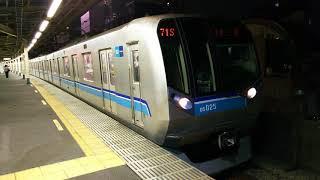 JR中央・総武線直通東京メトロ東西線05系