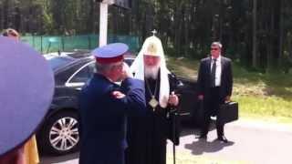 Патриарх Климово