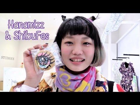 Hanamizz Popup Shop & Shibuya Fashion Festival - Elleanor's Tokyo