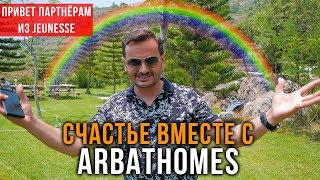 Недвижимость в Турции: Апартаменты в Алании центр Махмутларе недорого