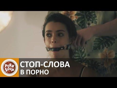 bdsm знакомства новосибирск