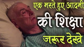 Emotional Heart Touching Videos make you cry, Best Inspirational Story ever || Motivational Stories