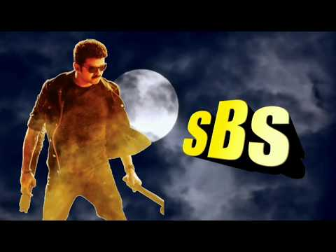 Mersal SBs Motion Poster | Mersal SBs Is Back! | Download GBK App | Buy Thalapathy Product At Amazon
