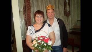 Серебряная свадьба!