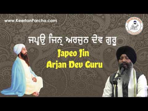 Japeo Jin Arjan Dev Guru | Bhai Ravinder Singh | Darbar Sahib | Gurbani Kirtan | Full HD Audio