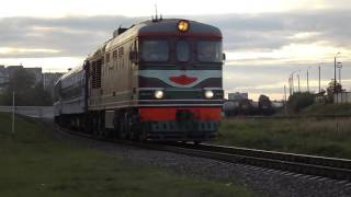 Пассажирский тепловоз ТЭП60-0750 с фирменным поездом №39