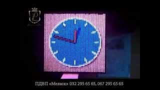 LED display Светодиодный екран