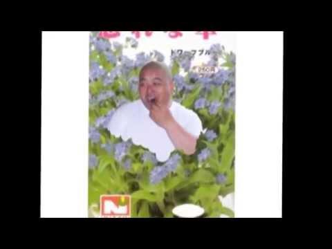 平田サダヲ 忘れな草 Vol.3