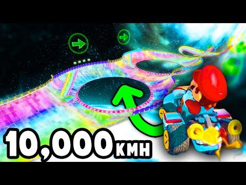 Racing At 99,999 CC In Mario Kart Wii... (Pt. 1)