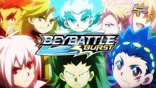 اغنية بداية بي باتل - سبيس تون 🎵 BeyBattle Burst - Spacetoon