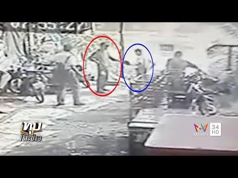 ตาย!สังเวยกู้ภัยชิงคนเจ็บ ขับชนกันเองโยนผิดวุ่น แฉคลิปรถร่วมฯล้อมรพ. - วันที่ 07 Jun 2017