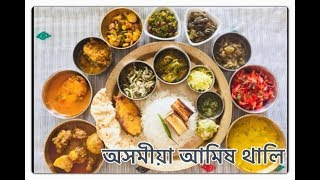 vegetarian food in Delhi