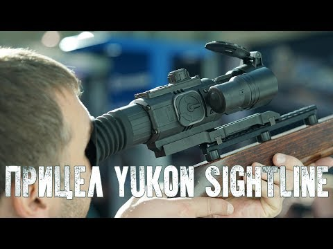 Первый обзор  ночного прицела Yukon Sightline