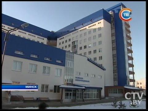 Архангельская городская клиническая поликлиника no 2