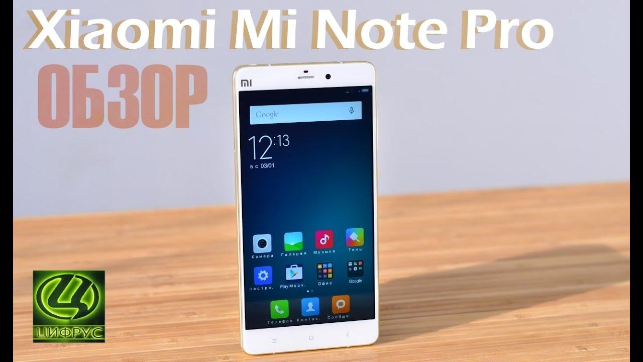 Xiaomi Redmi Note 3 Pro полный обзор, отзыв пользователя. - YouTube