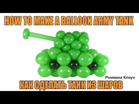 Воздушные шары 14 февраля (Харьков)